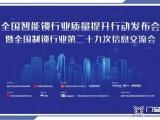 """箭牌智能科技荣获第三届中国锁具及工艺装备设计大赛""""金勾奖"""""""