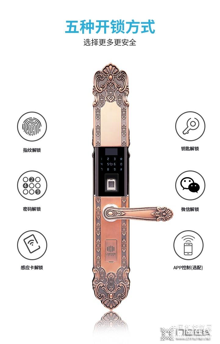 兰和别墅锁M16 智能感应锁 刷卡密码电子锁
