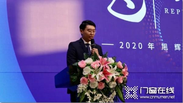 腾飞·享誉未来丨热烈祝贺轩尼斯门窗第一届供应商大会成功召开!
