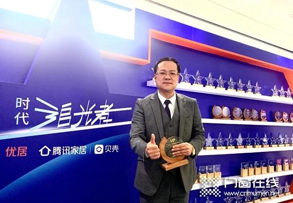 派雅门窗斩获3项大奖 荣登2020年中国家居品牌力量榜
