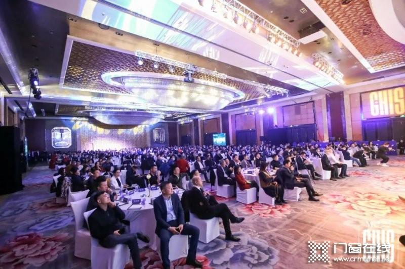 全球家居产业联合峰会