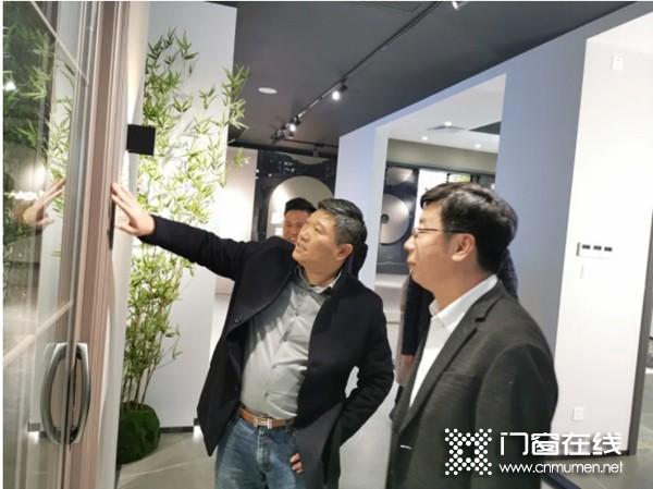 派雅门窗:广东省家居业联合会代表团莅临派雅总部参观考察