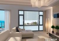 断桥铝门窗有哪些优点?好的断桥铝门窗怎么选? (1511播放)