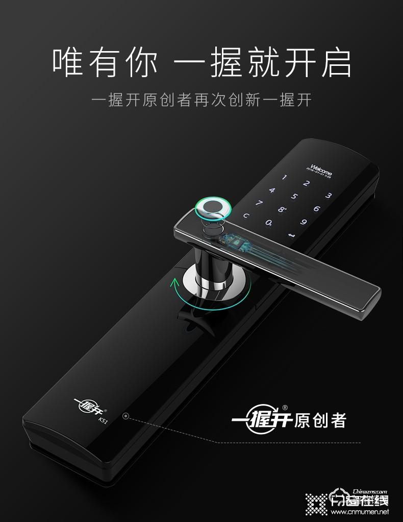 金指码智能锁 K51一握开防盗门智能门锁电子锁.jpg