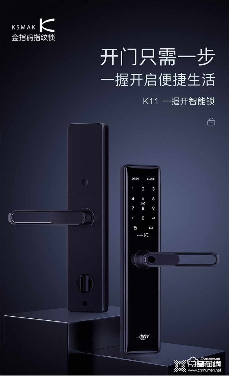 金指码智能锁 K11家用静音电子门锁.jpg