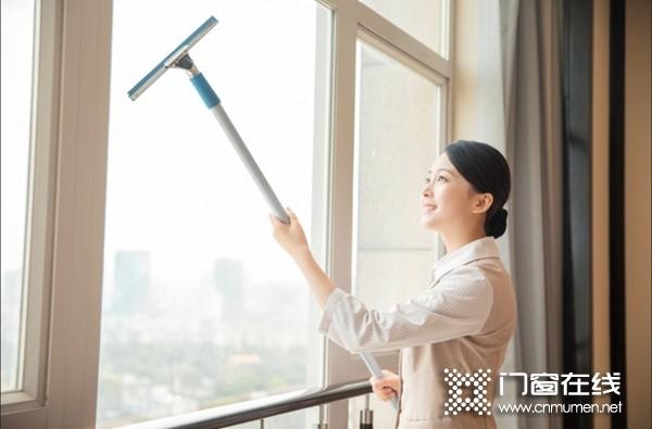 欧铂尼门窗小课堂:如何做好铝合金门窗的维护保养?