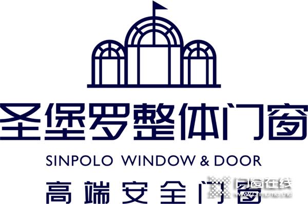 圣堡罗整体门窗丨2021霸屏高铁广告 以新形象与大众见面