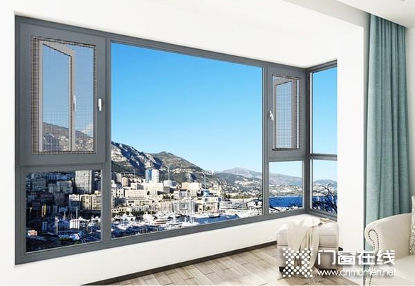 美诗固门窗告诉您断桥铝门窗应该怎么选