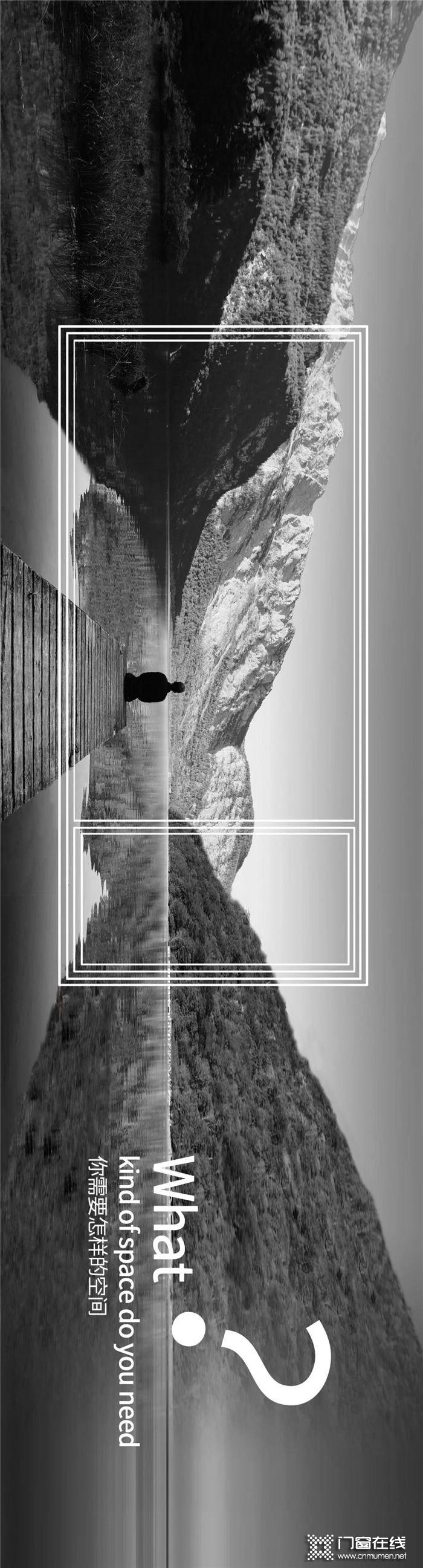 """百利玛诗境系列,""""窗""""阔全景视界"""