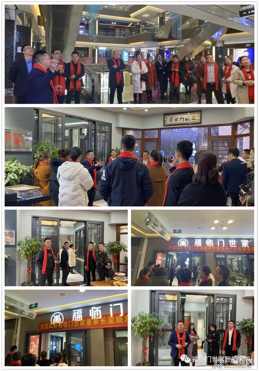 福临门世家门窗 | 广西区域年度经营计划制定圆满成功