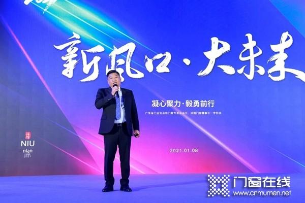 """派雅门窗喜摘""""领军企业""""、""""创新企业奖""""及""""金门窗""""三项殊荣"""