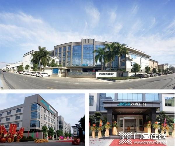 致尚门窗邀您共赴2021上海建博会,品鉴门窗新风尚