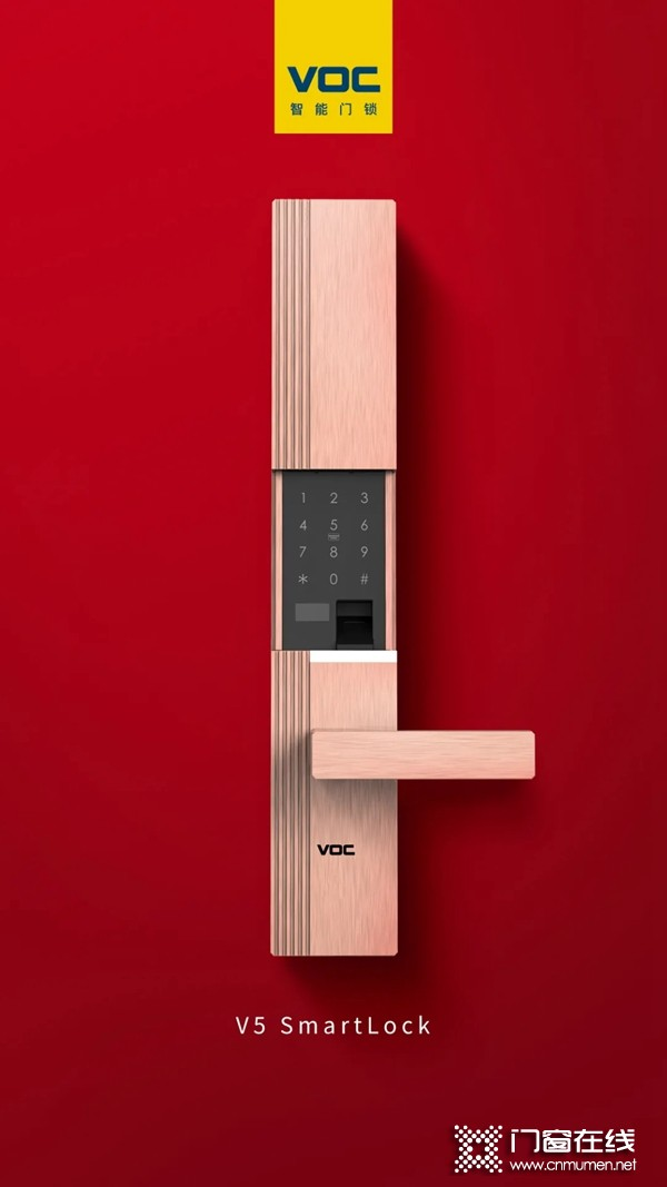 VOC智能锁:史上最全的智能门锁选购指南,每款都是2021年货必BUY款