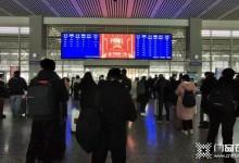"""帝奥斯门窗高铁广告""""春节档""""再来袭! (1326播放)"""