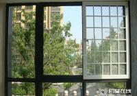 塑钢门窗安装规范有哪些要求? (2015播放)