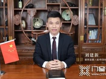 皇家金盾人脸锁董事长刘建新:2021年,必是人脸锁角逐的一年