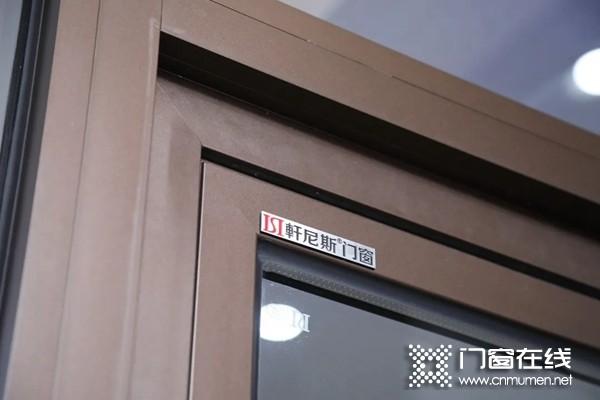 轩尼斯门窗小课堂:挑选平开窗从这两点入手