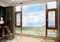 轩尼斯门窗小课堂:挑选平开窗从这两点入手 (2044播放)