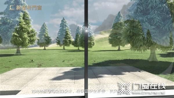 新豪轩门窗:阳台推拉门没选对 再好看也是白费!