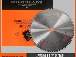 COLD BLADE冷刃切铝锯片
