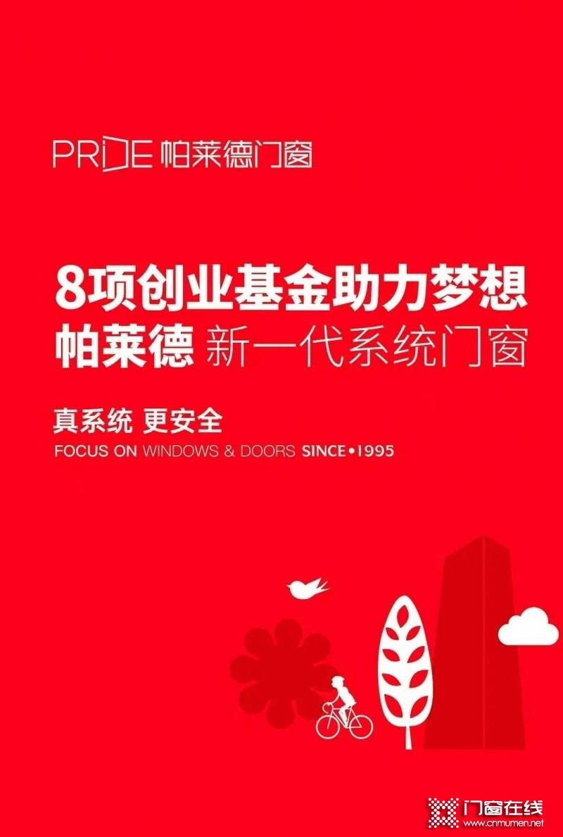 中国建博会(上海)