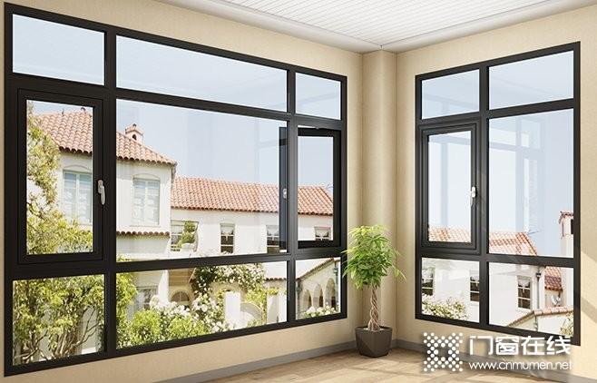 小户型门窗设计