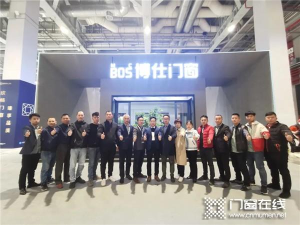 博仕门窗出征上海建博会告捷 现场签约不断