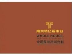 南京木门-实木复合门生产厂家推荐南京特亿福木业