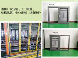 洛阳厂家定制断桥铝门窗不锈钢窗纱