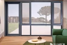 2021年铝合金门窗十大品牌最新排名