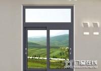 铝合金门窗玻璃怎么换?门窗玻璃更换步骤
