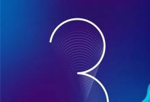 倒计时3天,怡发2021年战略合作伙伴大会暨新品发布会!