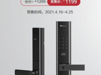 华为智选VOC智能门锁S硬核预售,同价位难