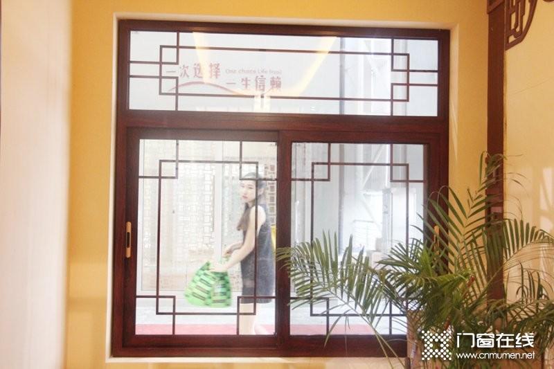 铝门窗加盟店要求 欧迪森门窗加盟需要什么条件?_1