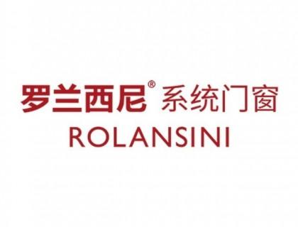 品质生活,罗兰西尼打造你自然舒适的家!