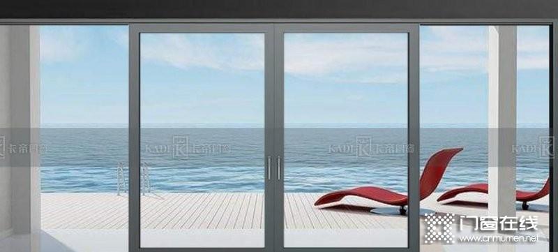 仿古门窗安装时防潮处理的方法_1