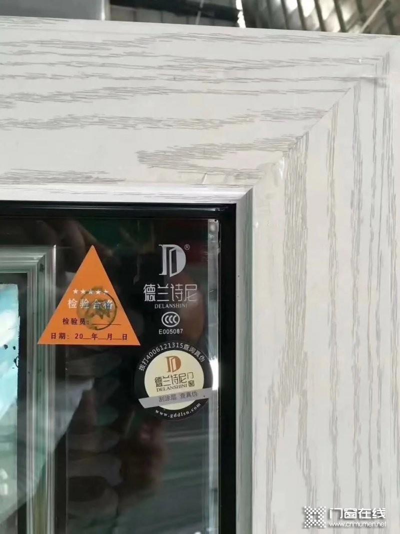 什么是铝门窗注胶工艺?看完这里你就明白了_2