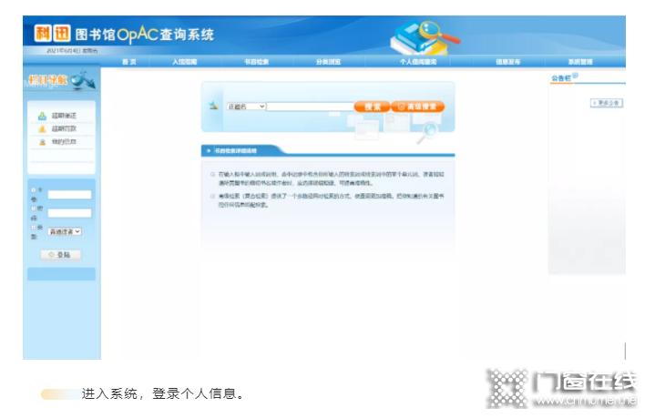 QQ浏览器截图20210610094615.png