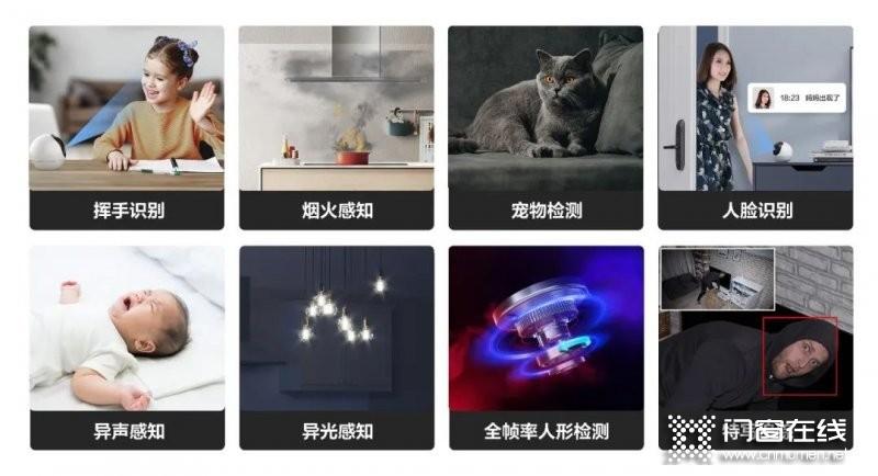 """""""安全家·幸福+"""" 2021萤石安全智能生活节正式启动!_10"""