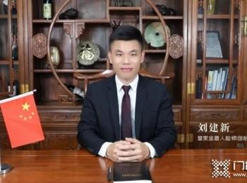 皇家金盾人脸锁董事长获2项深圳高层次专业人才荣誉证书