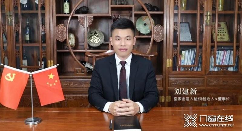 热烈祝贺皇家金盾人脸锁董事长获2项深圳高层次专业人才荣誉证书_1