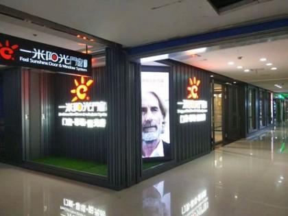 一米阳光系统门窗湖南郴州专卖店