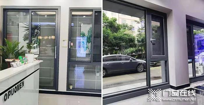 欧铂曼门窗湖南泸溪店为您打造安全舒适生活空间