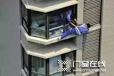 安装门窗风险有多大?看完你就懂了_4