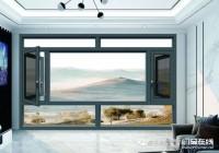 时尚又实用的铝合金门窗 到底有哪些优点呢?