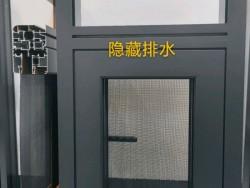洛阳伊川设计定制封阳台断桥铝合金门窗金刚纱窗