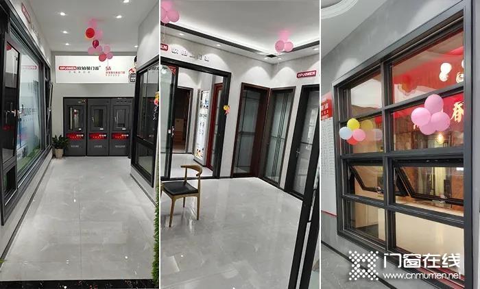 欧铂曼门窗|江西赣州专卖店,为您打造高品质家居生活空间