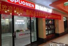 欧铂曼门窗 江西赣州专卖店,为您打造高品质家居生活空间