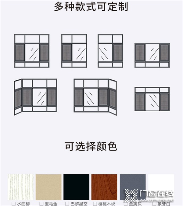 盘点四川门窗十大知名品牌 三禾门窗质量怎么样 产品评测_6