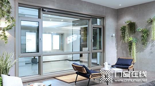 铝合金与不锈钢门窗
